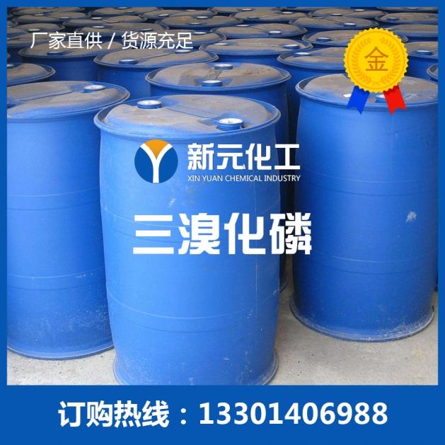 浙江三溴化磷