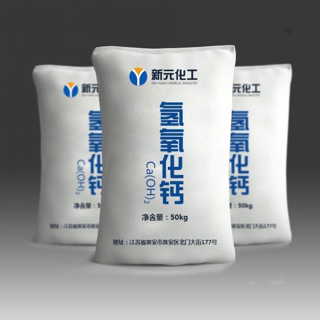 浙江氢氧化钙