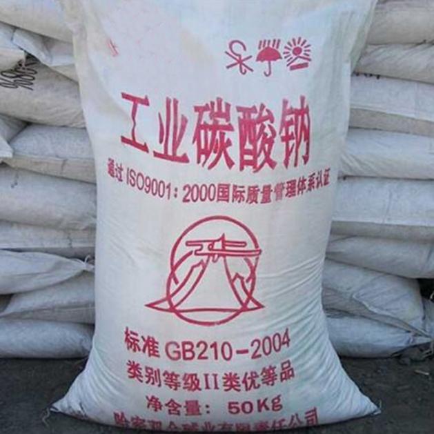 浙江碳酸钠
