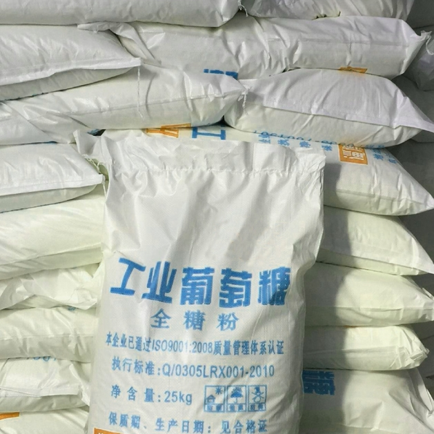 浙江工业葡萄糖